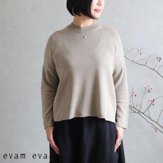 evam eva(エヴァム エヴァ)【2020ss新作】 シルクコットン ワイドプルオーバー / silk cotton wide pullover grege(14) E201K047