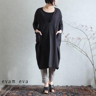 evam eva(エヴァム エヴァ)【2020ss新作】 コットンリネン ドロップポケットローブ / cotton linen drop pocket robe sumi(98)  E201T063
