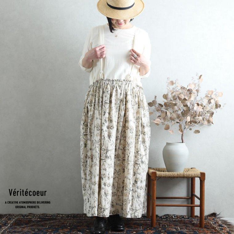 Veritecoeur(ヴェリテクール)【2020ss新作】フラワープリントスカート