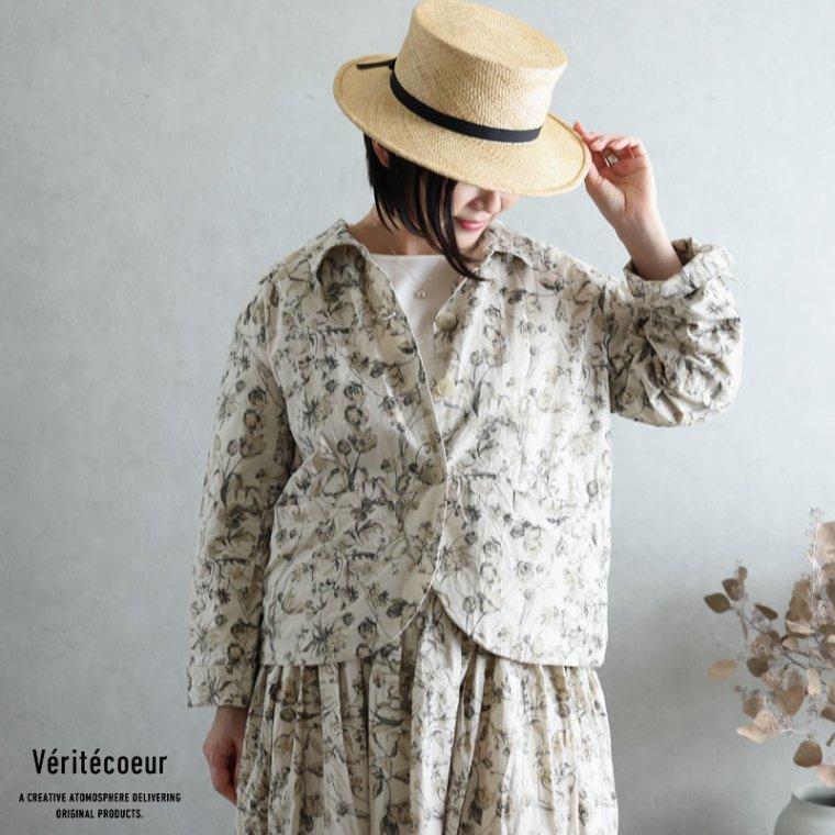 Veritecoeur(ヴェリテクール)【2020ss新作】フラワープリントジャケット