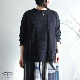 tamaki niime(タマキ ニイメ) 玉木新雌 only one PO knit てく teku_04 ポニット コットン100%