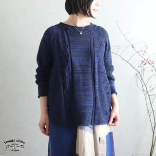 tamaki niime(タマキ ニイメ) 玉木新雌 only one PO knit てく teku_02 ポニット コットン100%