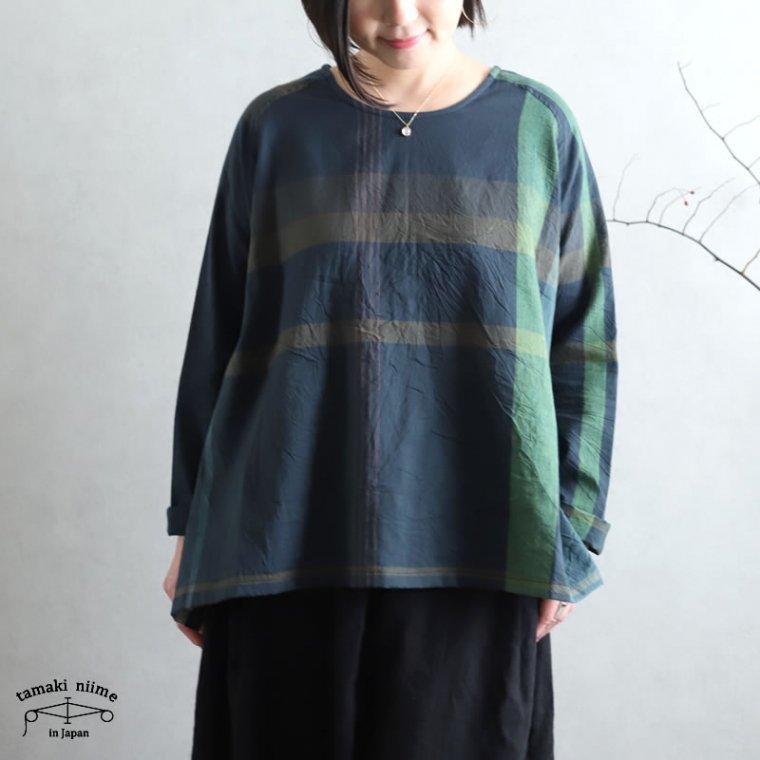 tamaki niime 玉木新雌 only one fuwa-T rag cotton 100%
