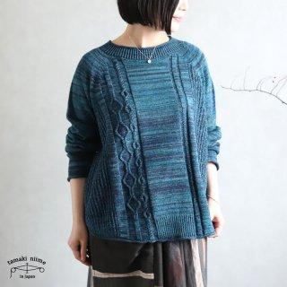 tamaki niime(タマキ ニイメ) 玉木新雌 only one PO knit てく teku_09 ポニット コットン100%