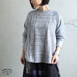 tamaki niime(タマキ ニイメ) 玉木新雌 only one PO knit てく teku_10 ポニット コットン100%