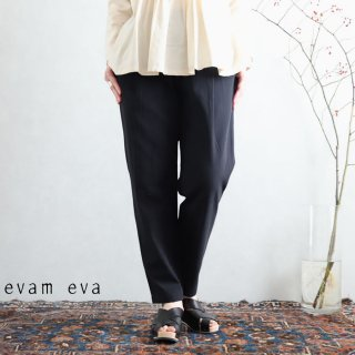 evam eva(エヴァム エヴァ) 【2020ss新作】イージータックパンツ / easy tuck pants sumi(98)  E201T076