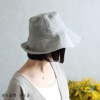 evam eva(エヴァム エヴァ)【2020ss新作】 リネンハット / linen hat light beige(10)  E201Z096