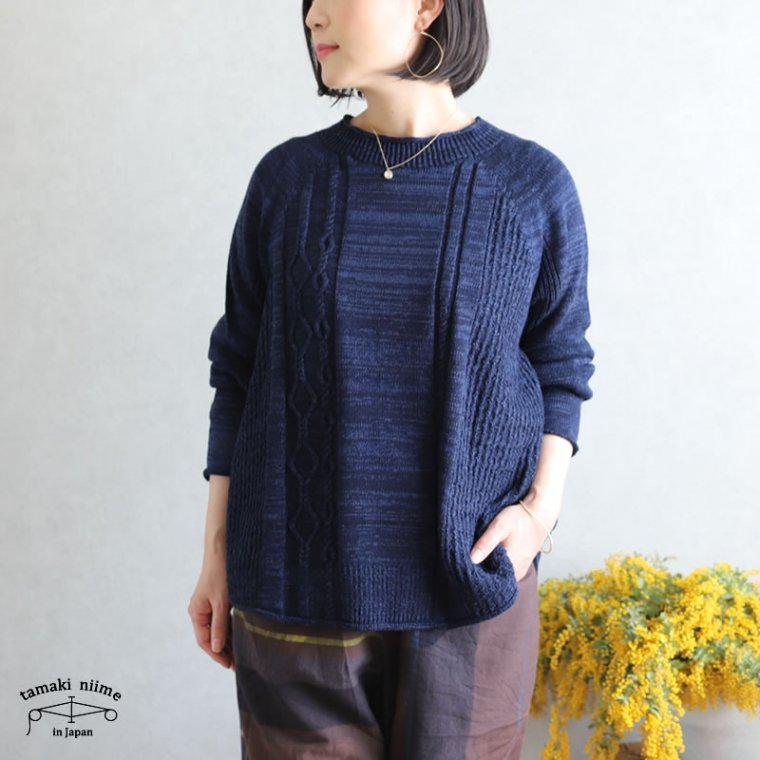 tamaki niime(タマキ ニイメ) 玉木新雌 only one PO knit てく コットン100%