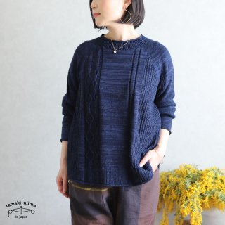 tamaki niime(タマキ ニイメ) 玉木新雌 only one PO knit てく teku_16 ポニット コットン100%
