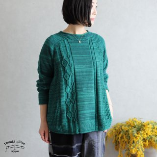 tamaki niime(タマキ ニイメ) 玉木新雌 only one PO knit てく teku_14 ポニット コットン100%