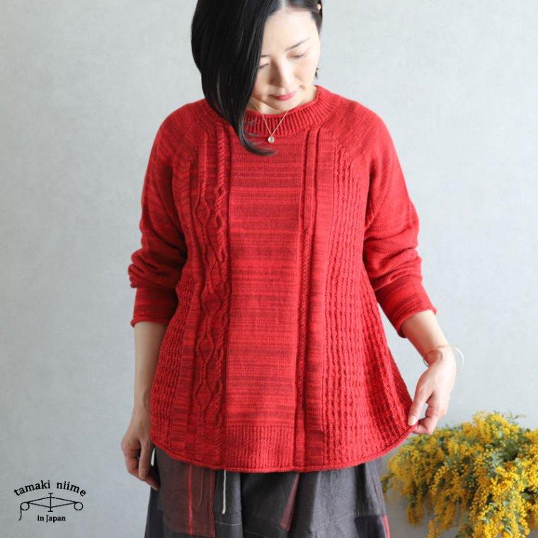 tamaki niime(タマキ ニイメ) 玉木新雌 only one PO knit てく ポニット コットン100%