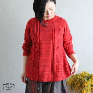 tamaki niime(タマキ ニイメ) 玉木新雌 only one PO knit てく teku_12 ポニット コットン100%