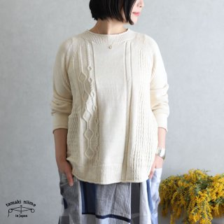 tamaki niime(タマキ ニイメ) 玉木新雌 only one PO knit てく teku_11 ポニット コットン100%