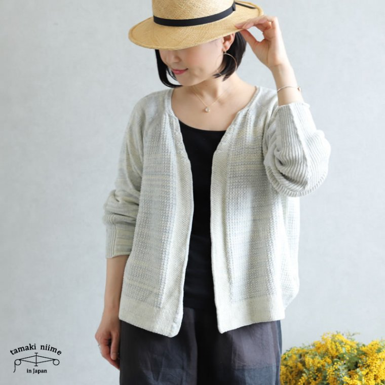 tamaki niime(タマキ ニイメ) 玉木新雌 only one CA knit ぽく コットン100%