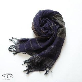 【1点のみゆうパケット可】tamaki niime(タマキ ニイメ)玉木新雌 roots shawl middle 49 / ルーツショール コットン 100% ミドル