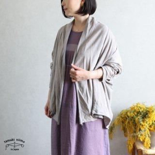 tamaki niime(タマキ ニイメ) 玉木新雌 only one ラァィトゥ 05 コットン100%