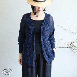 tamaki niime(タマキ ニイメ) 玉木新雌 only one あさ CA knit SHORT 03 麻カニット