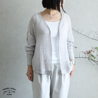 tamaki niime(タマキ ニイメ) 玉木新雌 only one あさ CA knit SHORT 01 麻カニット