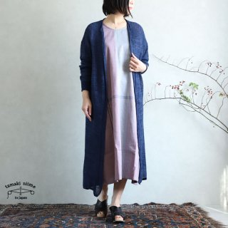tamaki niime(タマキ ニイメ) 玉木新雌 only one あさ CA knit LONG 03 麻カニット
