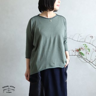 tamaki niime(タマキ ニイメ) 玉木新雌 nuimeシリーズ くる futo サイズ1 17 グリーン系 コットン100%