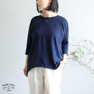 tamaki niime(タマキ ニイメ) 玉木新雌 nuimeシリーズ くる futo サイズ1 15 ネイビー系 コットン100%