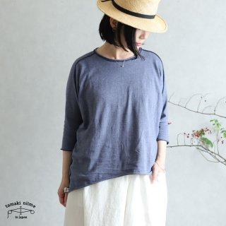 tamaki niime(タマキ ニイメ) 玉木新雌 nuimeシリーズ くる futo サイズ1 14 ブルー系 コットン100%