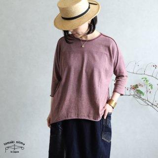 tamaki niime(タマキ ニイメ) 玉木新雌 nuimeシリーズ くる futo サイズ1 13 ワインレッド系 コットン100%