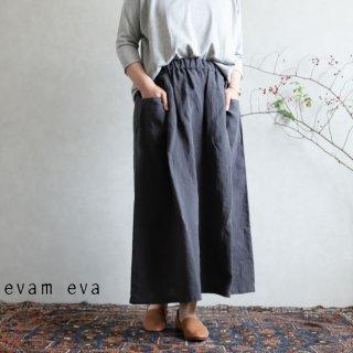 evam eva(エヴァム エヴァ)【2020ss新作】リネン ドロップポケットスカート / linen drop pocket skirt blue gray(85)   E201T147