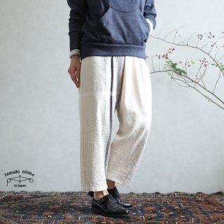 tamaki niime(タマキ ニイメ) 玉木新雌 only one パジャパンツ 01 cotton100%