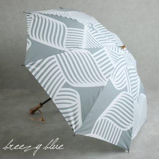 breezy blue ブリージーブルー バイカラー捺染パラソル 晴雨兼用 日傘  UV加工 折りたたみ日傘 シラタキ