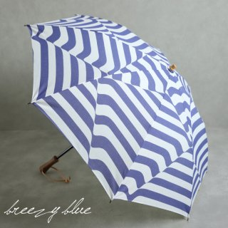 breezy blue ブリージーブルー バイカラー捺染パラソル 晴雨兼用 日傘  UV加工 折りたたみ日傘 ミナモ