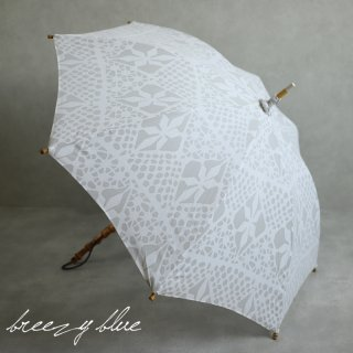 breezy blue ブリージーブルー 晴雨兼用 日傘 UV加工 注染 長傘 レース