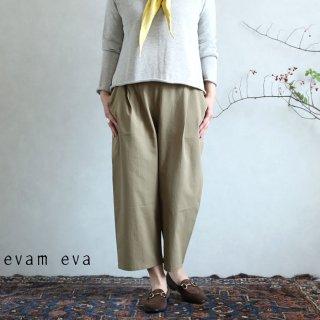 evam eva(エヴァム エヴァ) 【2020ss新作】コットンタック イージーパンツ / cotton tuck easy pants sand(19)  E201T138