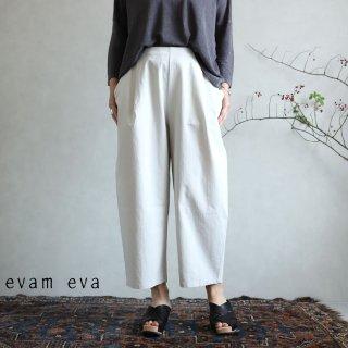 evam eva(エヴァム エヴァ) 【2020ss新作】コットンタック イージーパンツ / cotton tuck easy pants smoke white(06)  E201T138