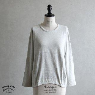tamaki niime(タマキ ニイメ) 玉木新雌 maru t LONG SLEEVES サイズ1 25 cotton100% マル T ロングスリーブ コットン100%