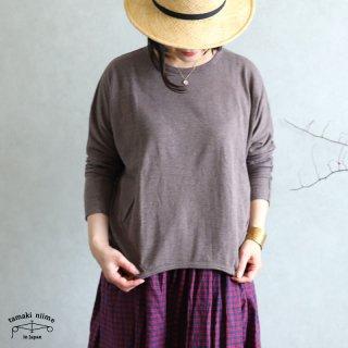 tamaki niime(タマキ ニイメ) 玉木新雌 maru t LONG SLEEVES サイズ2 32 cotton100% マル T ロングスリーブ コットン100%