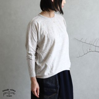 tamaki niime(タマキ ニイメ) 玉木新雌 maru t LONG SLEEVES サイズ2 34 cotton100% マル T ロングスリーブ コットン100%