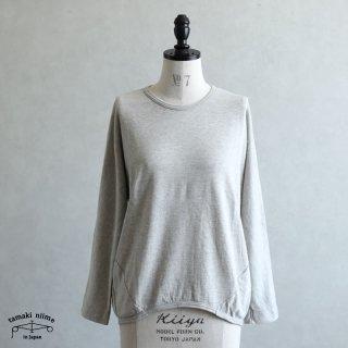 tamaki niime(タマキ ニイメ) 玉木新雌 maru t LONG SLEEVES サイズ2 38 cotton100% マル T ロングスリーブ コットン100%