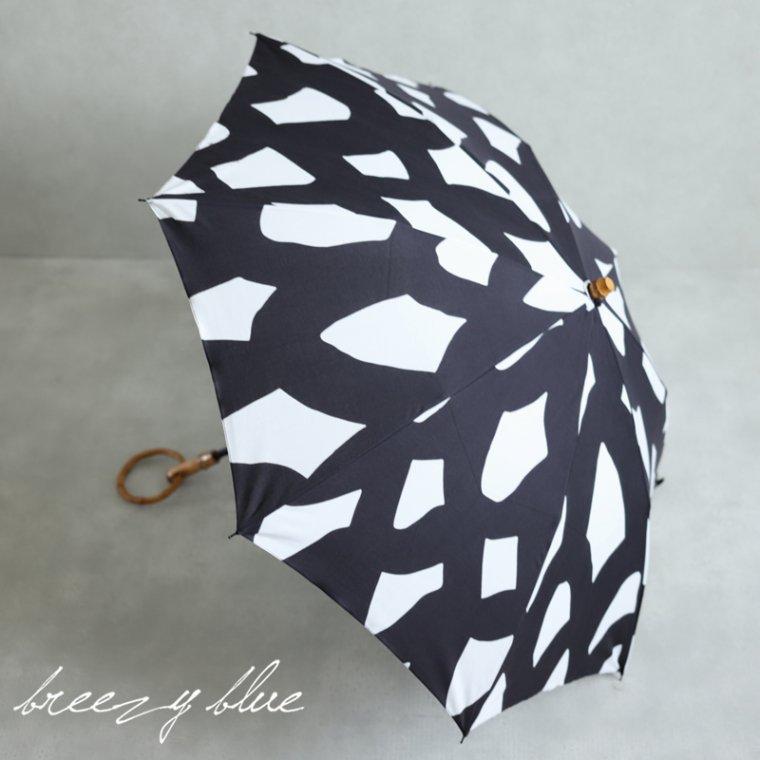 breezy blue ブリージーブルー 晴雨兼用 UV加工 注染 折りたたみ日傘