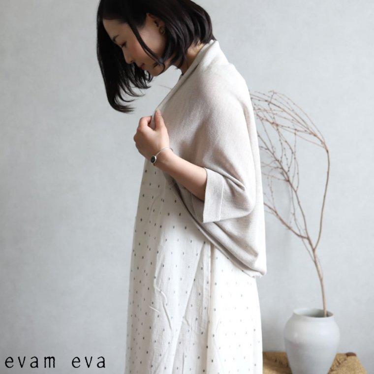 evam eva(エヴァム エヴァ)【2020ss新作】 ドライシルクボレロ