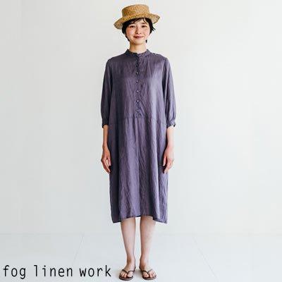 fog linen work(フォグリネンワーク) 【2020ss新作】アイナ ワンピース ウィステリア