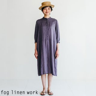 fog linen work(フォグリネンワーク) 【2020ss新作】アイナ ワンピース ウィステリア / AINA DRESS WISTERIA リトアニア リネン LWA205-2121