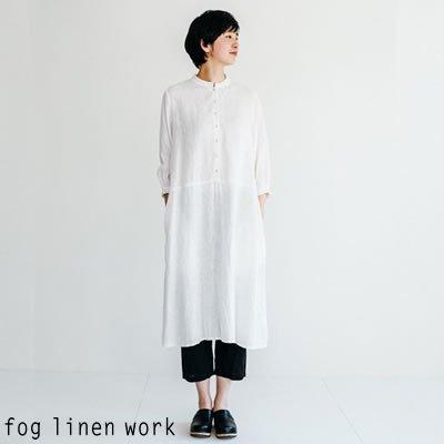 fog linen work(フォグリネンワーク) 【2020ss新作】アイナ ワンピース ホワイト