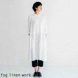 fog linen work(フォグリネンワーク) 【2020ss新作】アイナ ワンピース ホワイト / AINA DRESS WHITE リトアニア リネン LWA205-19