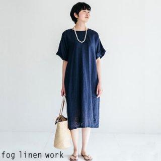 fog linen work(フォグリネンワーク) 【2020ss新作】フェリシア ワンピース ブルーデュール / FELICIA DRESS BLUE DUR LWA231-2681