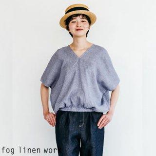 fog linen work(フォグリネンワーク) 【2020ss新作】アブリル トップ ケイトリン / ABRIL TOP KATERYN リトアニア リネン LWA200-NVCHE
