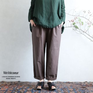 Veritecoeur(ヴェリテクール)【2020ss新作】スラウチパンツ BROWN / VC-2172