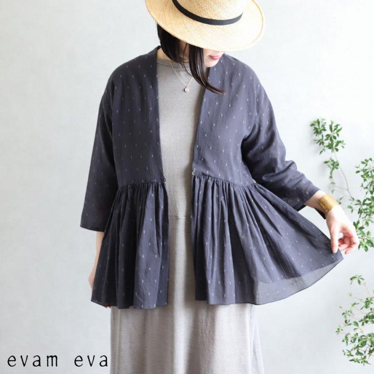 evam eva(エヴァム エヴァ)【2020ss新作】 カットドビー ギャザーカーディガン