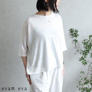 evam eva(エヴァム エヴァ)【2020ss新作】ハイゲージリネン ワイドプルオーバー/high gauge linen wide pullover off white(02) E201K171