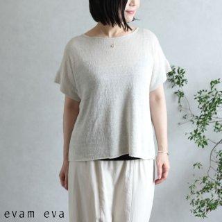 evam eva(エヴァム エヴァ)【2020ss新作】 リネンリリー プルオーバー / linen lily pullover ivory(05)  E201K158